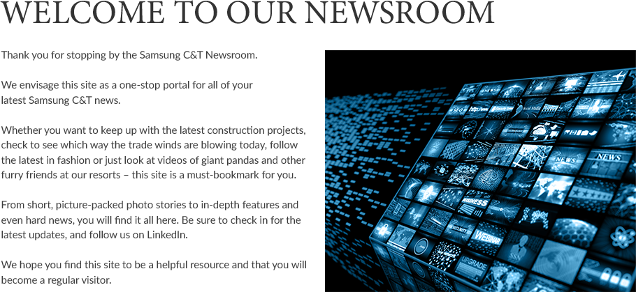 aboutus-ournewsroom20160607