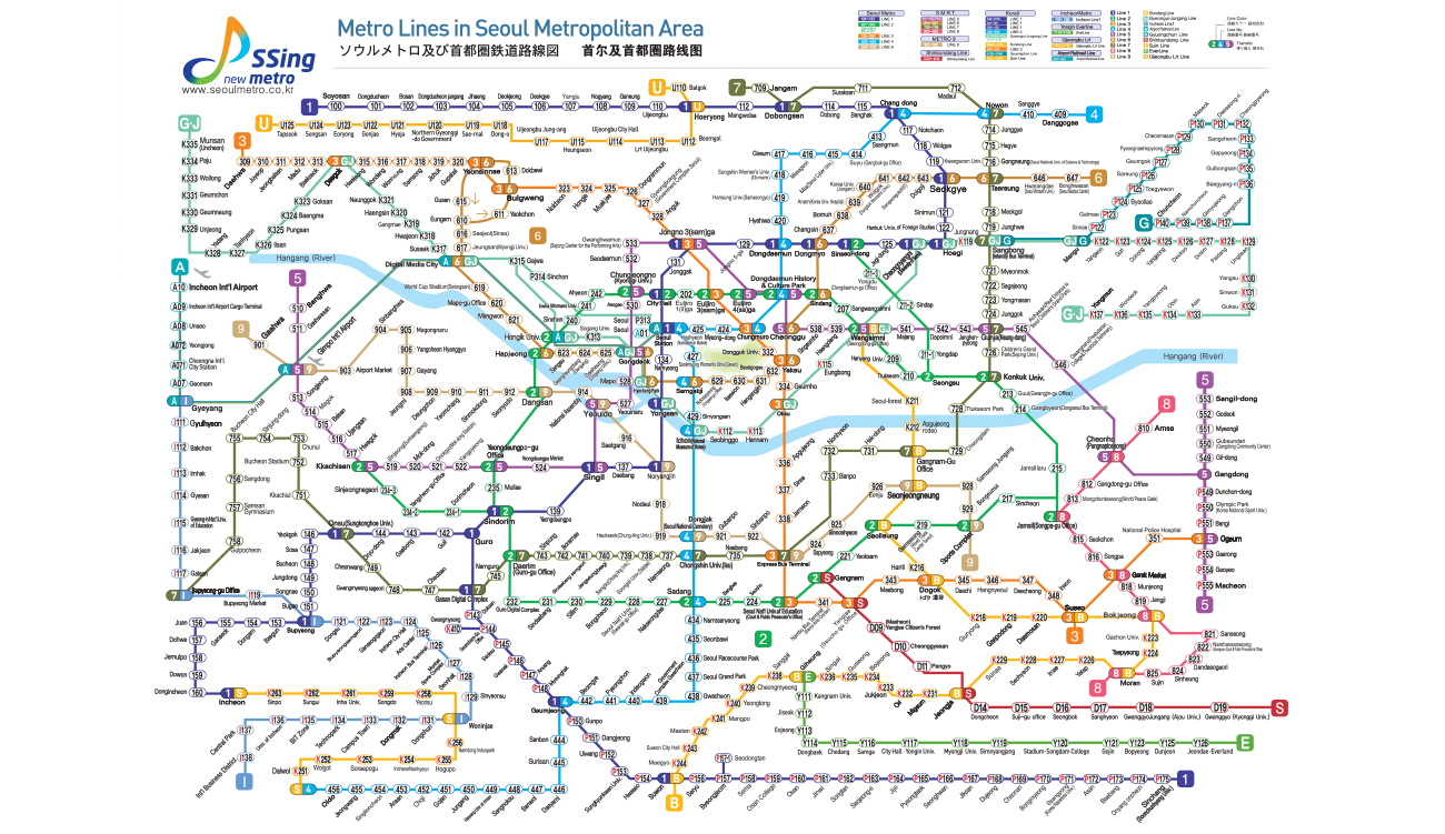 Public Transportation in Seoul A Miracle for 12 Million Samsung