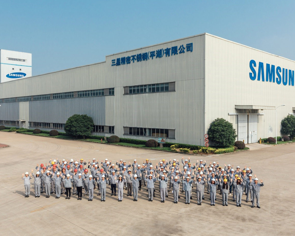 Samsung C&T Newsroom_Pinghu Plant