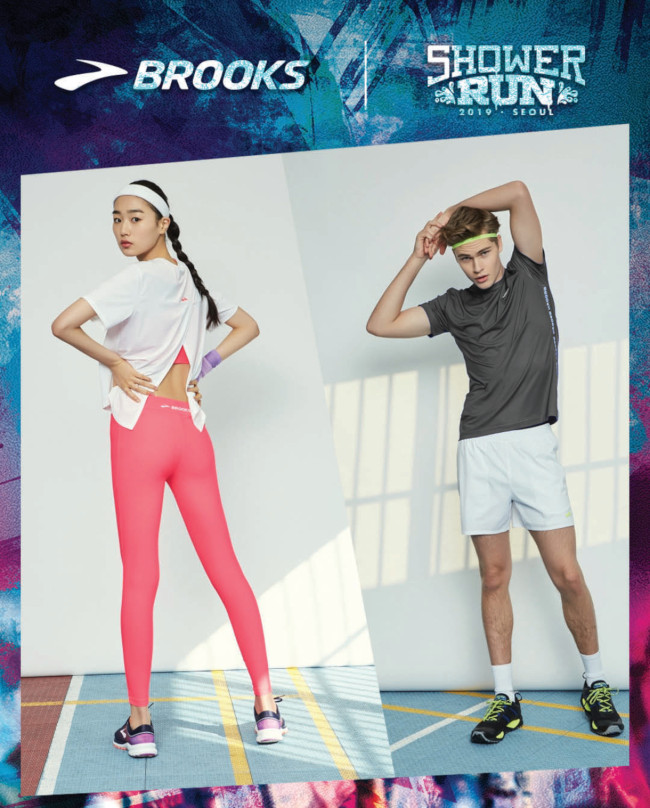 Brooks Running-brand exercise apparel. Source: Brooks Running web site