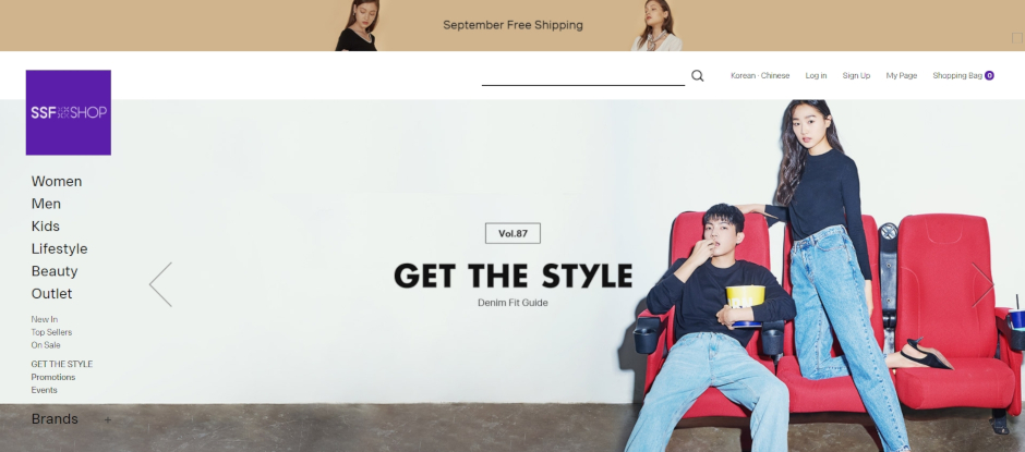 "Ssfshop.com's ""Get the Style"" feature helps shoppers stay on trend by suggesting a series of whole outfits."
