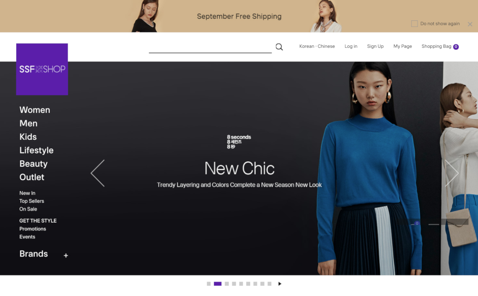 Ssfshop.com makes a welcoming first impression, with a clear layout featuring numerous fashion and lifestyle categories and multiple language options.