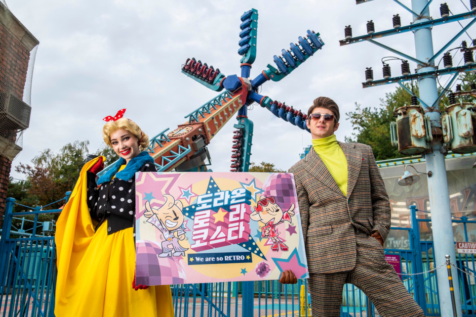 "Everland's Newtro festival has been deliberately spelled ""The Return of Rora Costa"" (rollercoaster) in Hangeul, the Korean alphabet, to reflect the old-fashioned way of writing foreign words."