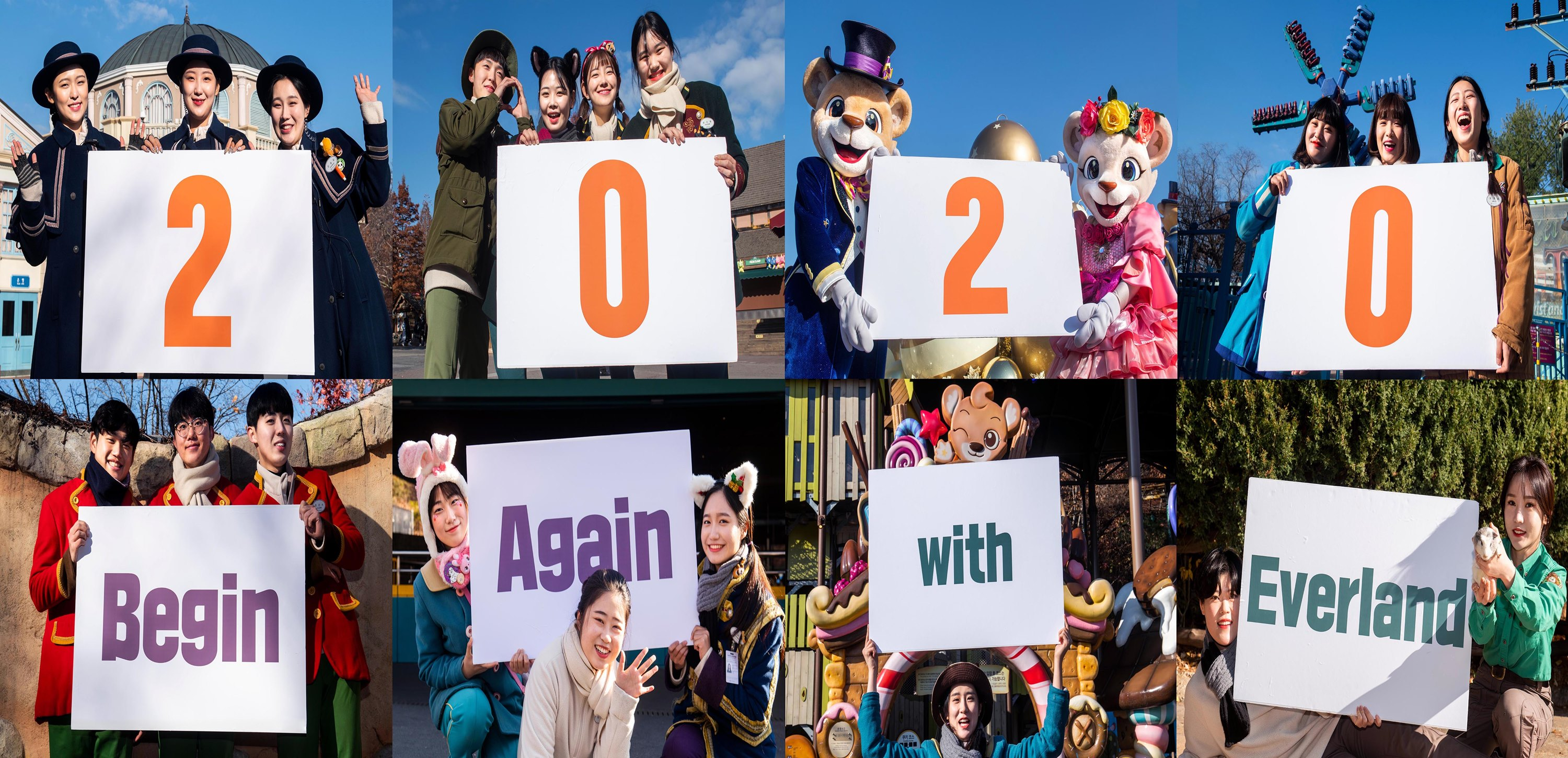 Everland is giving visitors the opportunity to begin again with numerous promotions and events until February.