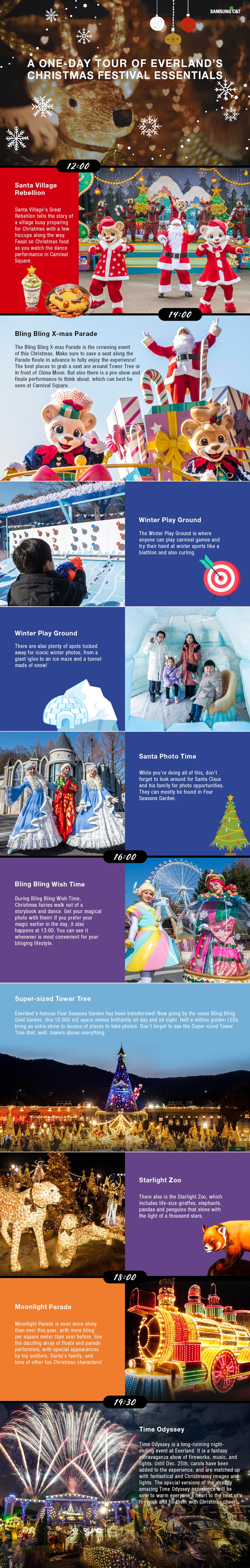 DEC NO3 Infographic(Christmas Festival)오타및 시간수정 (002)
