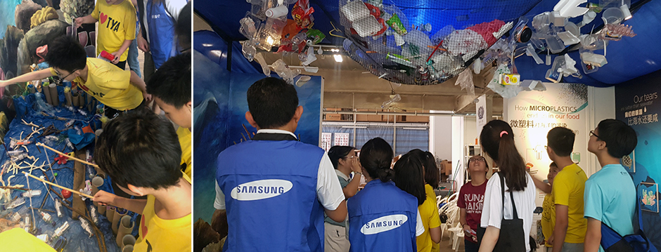 Children from TOUCH Young Arrows experience interactive activities at Tzu Chi Eco-Awareness Centre to better understand the way plastic pollution affects marine life.