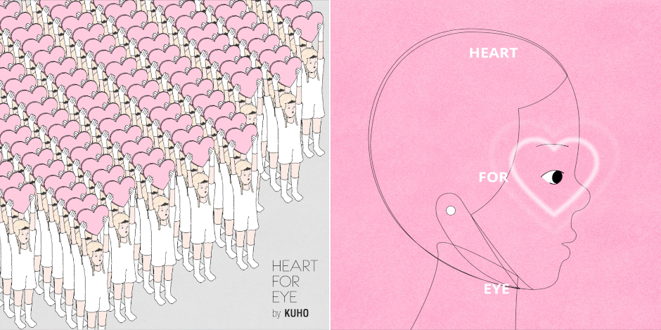 "Artist SUBSUB has collaborated with KUHO to promote this year's ""Heart for Eye"" campaign."